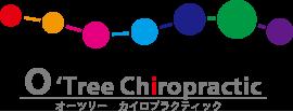 オーツリーカイロプラクティック(O'Tree Chiropractic)