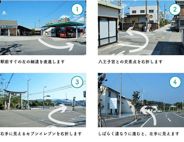 土佐山田駅からのルート