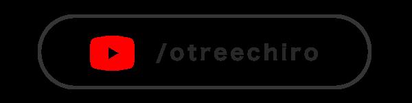 オーツリーカイロプラクティック|YouTube